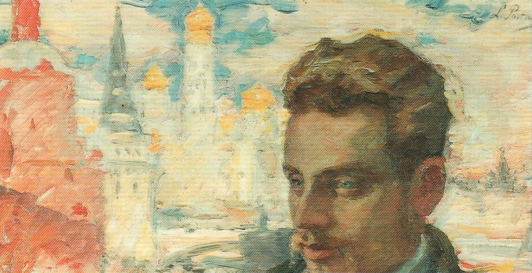 Καθυστερημένο γράμμα στον Rainer Maria Rilke