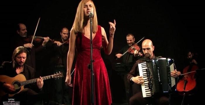 Athens Tango Ensemble