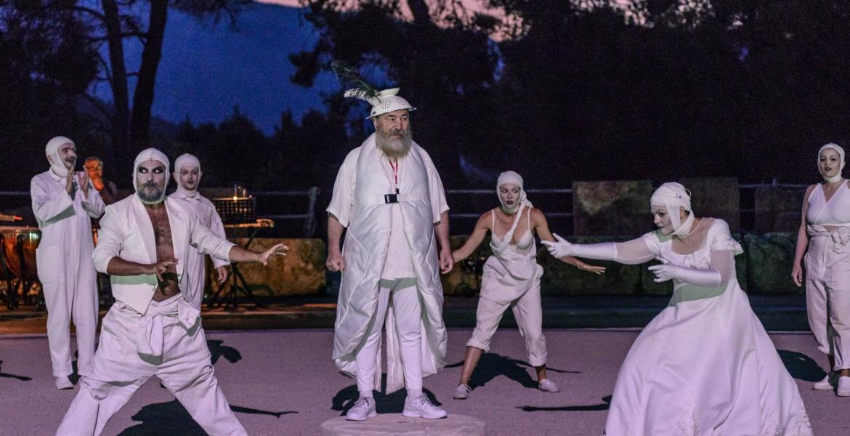 Ειρήνη, του Αριστοφάνη