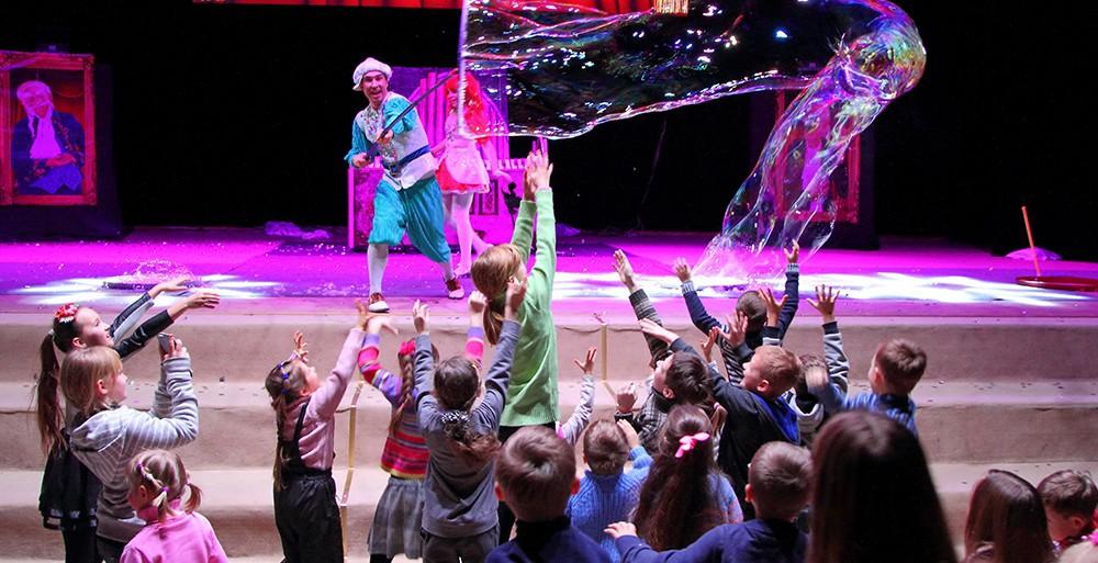 First Soap Bubble Theatre