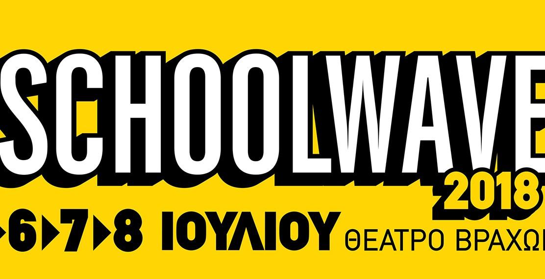 Schoolwave 2018