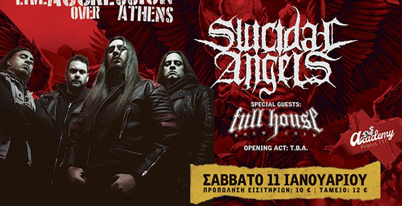 Suicidal Angels - Live Aggression Over Athens