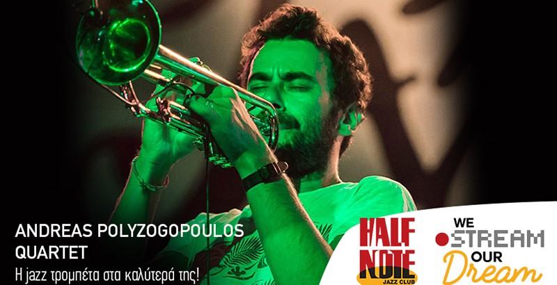 Andreas Polyzogopoulos Quartet