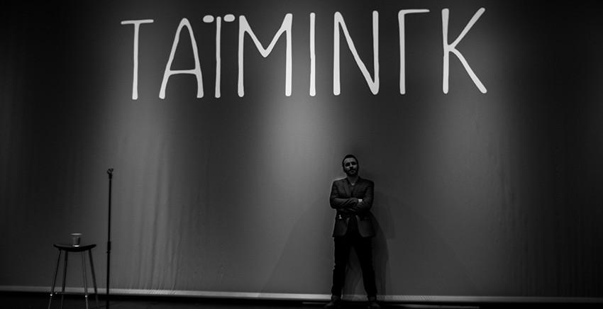 Γιώργος Χατζηπαύλου – «Τάιμινγκ»: The final tour