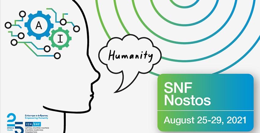 ΜΕΛΙSSES & Friends στο SNF Nostos του Ιδρύματος Σταύρος Νιάρχος (ΙΣΝ)
